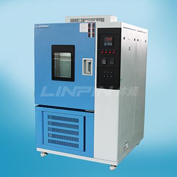 高低温试验箱更换使用场地之后开不了机?