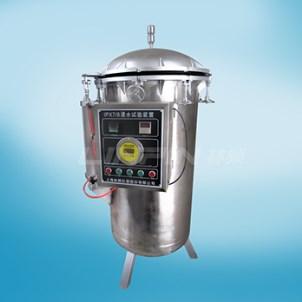 浸水试验装置